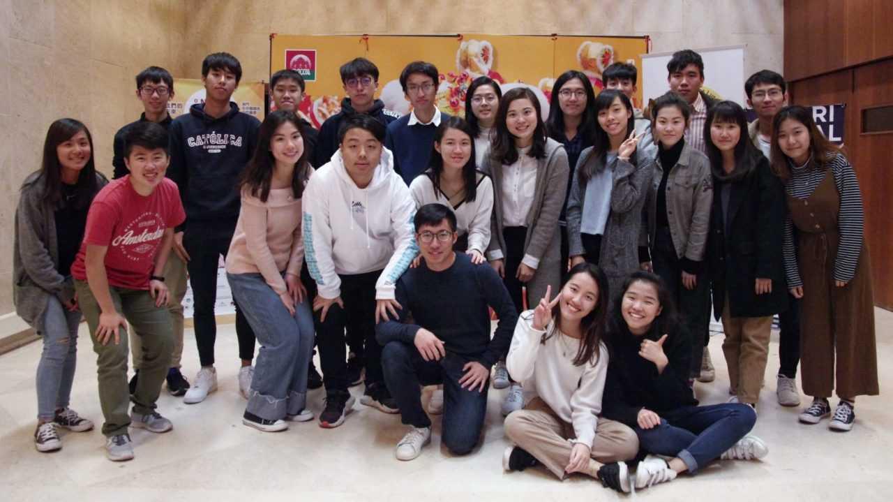 relação luso-chinesa