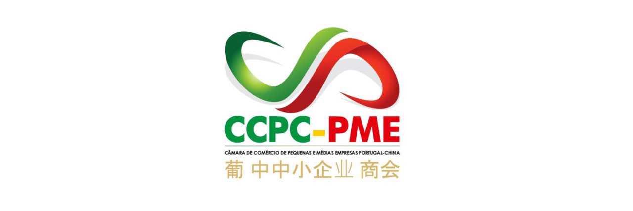 CCPC-PME assina Protocolo de Cooperação com Pinhel Maior