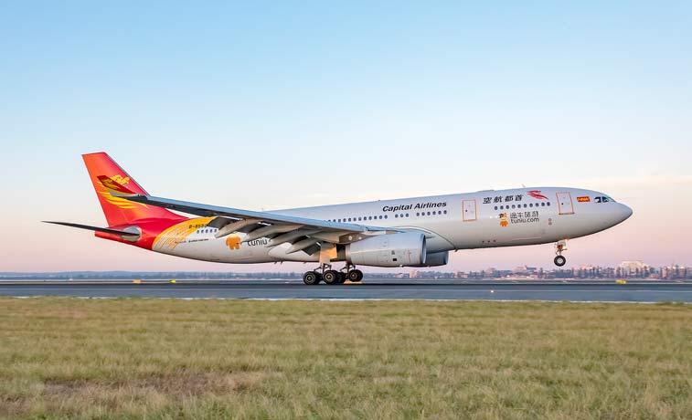 Beijing Capital Airlines aceita certificado de vacinação como alternativa ao teste