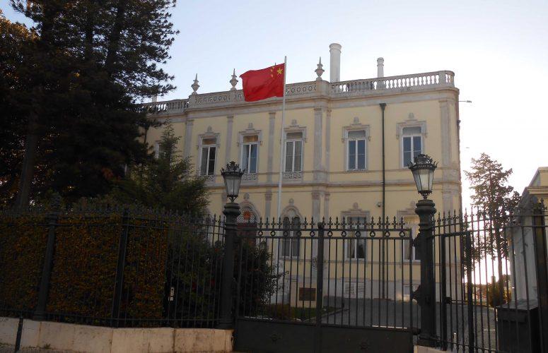 Embaixada_chinesa,_Lisboa_02